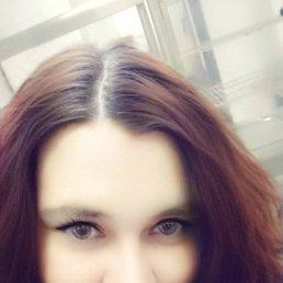 Фото Елена, Набережные Челны, 35 лет - добавлено 22 марта 2021