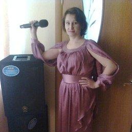 Ирина, 46 лет, Батайск