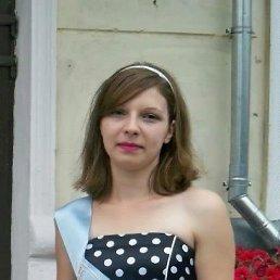 Худякова, 29 лет, Тула
