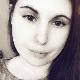 Татьяна, 35 лет, Северодонецк