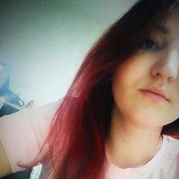 Алена, 24 года, Пермь