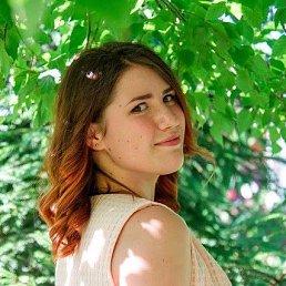 Алина, Воронеж, 20 лет