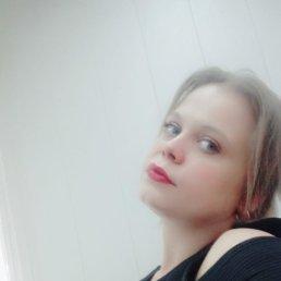 Юлия, 37 лет, Ставрополь
