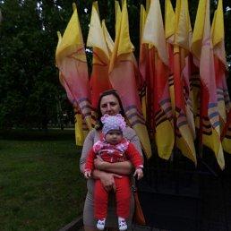 Фото Татьяна, Белгород, 28 лет - добавлено 15 марта 2021