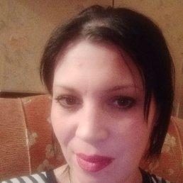 Александра, 35 лет, Новосибирск