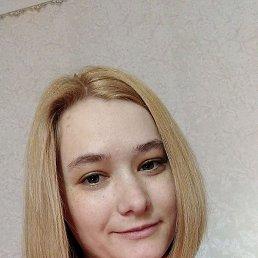 Анюта, 27 лет, Балта