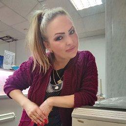 Екатерина, 35 лет, Ярославль
