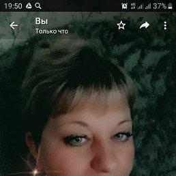 Татьяна, 41 год, Новобурейский