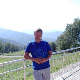 Вадик, 45 лет, Магадан