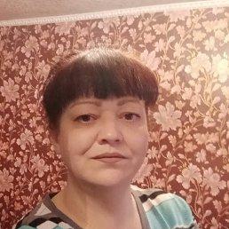 Татьяна, 45 лет, Коркино
