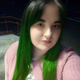 Фото Ольга, Липецк, 21 год - добавлено 22 января 2021