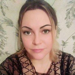 Нина, 29 лет, Егорьевск