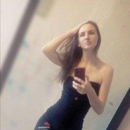Анна, 33 года, Санкт-Петербург