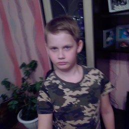 Захар, Новосибирск, 18 лет
