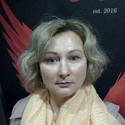 Татьяна, 42 года, Кемерово
