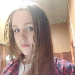 Анита, 20 лет, Якутск