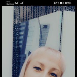 Эльвира, 34 года, Ижевск
