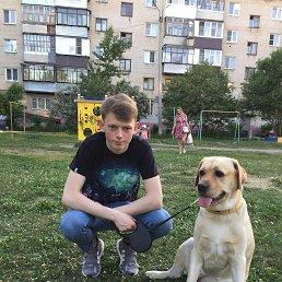 Сергей, Челябинск, 18 лет