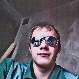 Игорь, 28 лет, Городок