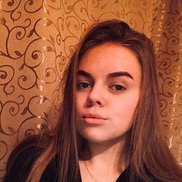 Алина, Сочи, 22 года
