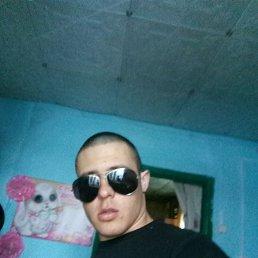 Иван, 18 лет, Бийск