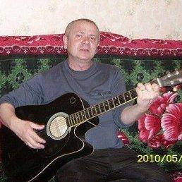 Андрей, 57 лет, Южноуральск