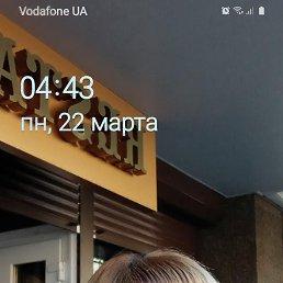 Ольга, 40 лет, Полтава