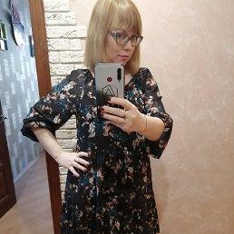 Наталья, 38 лет, Нижний Новгород