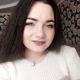 Алина, 19 лет, Екатеринбург