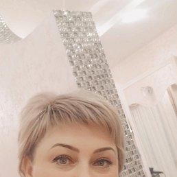 Екатерина, 40 лет, Саратов