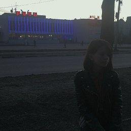 Фото Вика, Москва, 16 лет - добавлено 22 апреля 2021