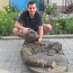 Дмитрий, 34 года, Днепропетровск