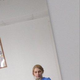 Ника, 37 лет, Красноярск