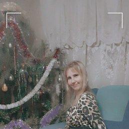 Марина, 29 лет, Луганск