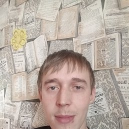 Александр, 23 года, Пермь