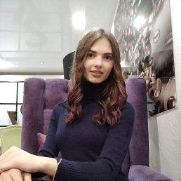 Anna, 30 лет, Кривой Рог