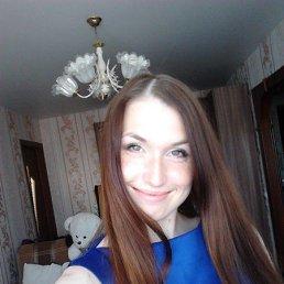 юлия, 29 лет, Пермь