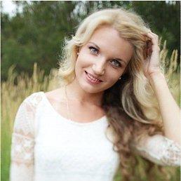 Марина, Киров, 30 лет