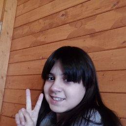 Фото Настя, Рязань, 21 год - добавлено 19 апреля 2021