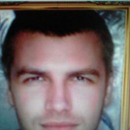 Валерий, 34 года, Селидово