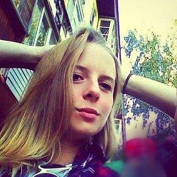Маша, 25 лет, Новосибирск