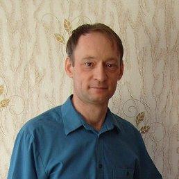 Андрей, 45 лет, Чебоксары