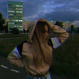 Валерия, 21 год, Челябинск