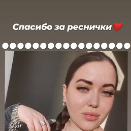 Виктория, 25 лет, Екатеринбург