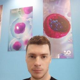 Павел, 30 лет, Ровно