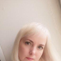 Юлия, Пермь, 43 года