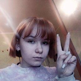 Елена, Калининград, 19 лет