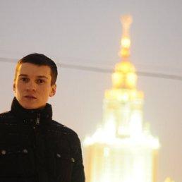 Илья, Лермонтов, 29 лет