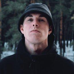 Дмитрий, 25 лет, Новомосковск