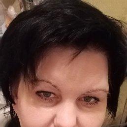 Ольга, 48 лет, Голицыно